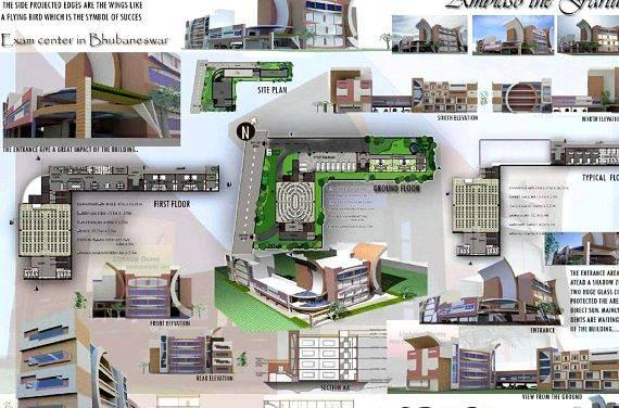 The Department of Architecture