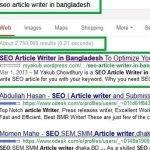 article-writing-jobs-in-bangladesh-dhaka_2.jpg