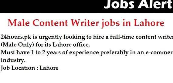 Custom article writing jobs in pakistan