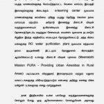 bishal-ram-shrestha-thesis-proposal_2.jpg
