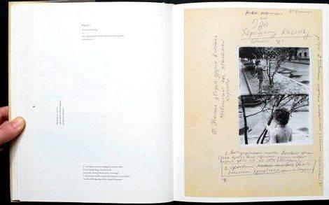 Boris mikhailov unfinished dissertation proposal whenever along the way