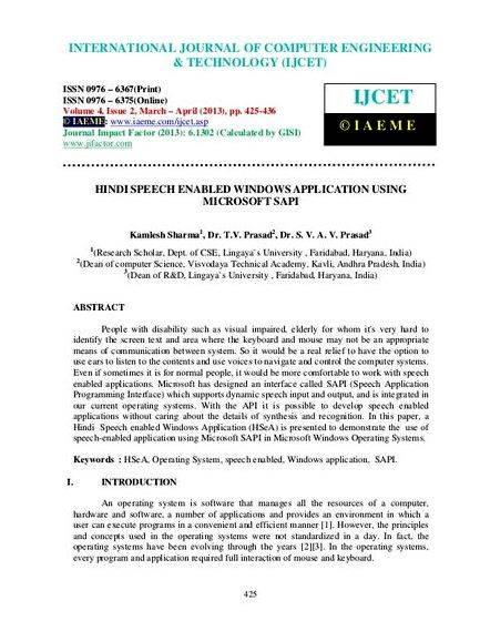 Cooperative mimo phd thesis proposal issue Compensated
