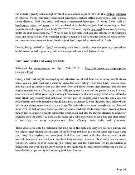 Dissertation explicative introduction