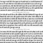 essay-on-my-mother-in-sanskrit-writing_3.jpg