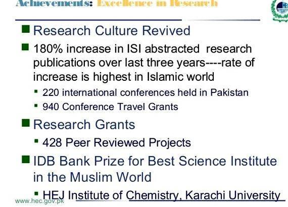 phd thesis hec pakistan Hec mphil and phd minimum critaria the phd dissertation must be evaluated by at least two phd experts from technologically/academically hec pakistan.