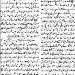 javed-chaudhry-best-article-writing_3.jpg