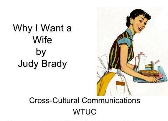 tone of the essay why i want a wife
