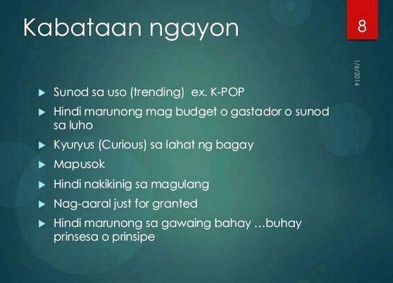 kabataan essay Mga sanaysay sa filipino - tungkol sa kabataan  tagalog short essay tungkol sa hindi malilimutang karanasan talumpati tungkol sa kabataan na sanaysay.