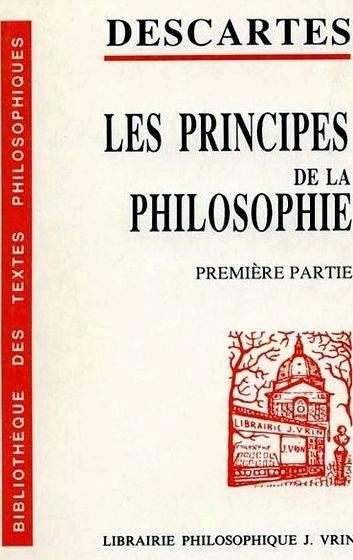 Site de dissertation de philosophie