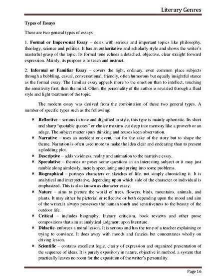 L'importance de la loi des Douze Tables aux yeux des Romains