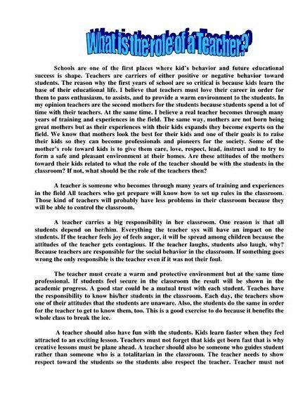our class teacher essay Essay on my favourite teacher my favourite teacher essay 1 (100 words) my favorite teacher is rajani mam she is my class teacher too and takes attendance daily in.