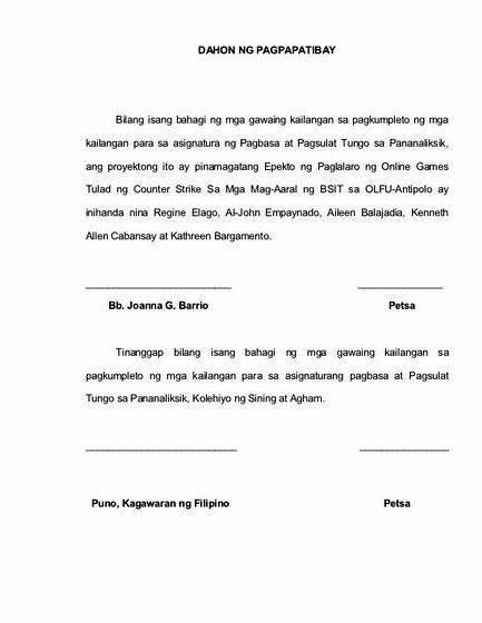 """motibasyon ng mga iskolar Muling isinagawa ang entrance examination ng mga estudyante na nagpa rehistro para sa """"iskolar ng lungsod ng san pedro."""
