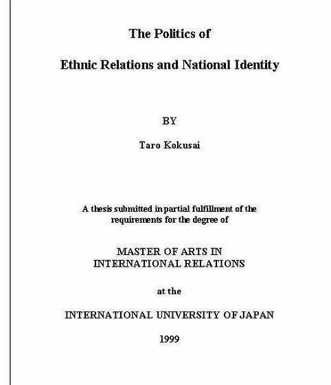 Phd dissertation sample topics nhd