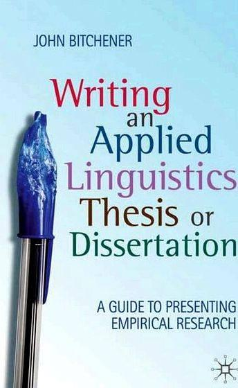 Theses and dissertations in applied linguistics online complete confidentiality