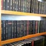 university-of-manchester-dissertation-library_2.jpg
