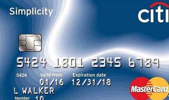 Citibank Credit Card Paper