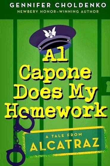 Al capone does my homework lexile grade value might