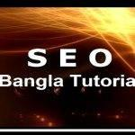 Article writing bangla tutorial for seo