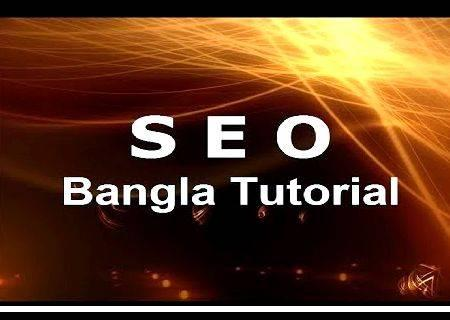Article writing bangla tutorial for seo engine optimization may appear like