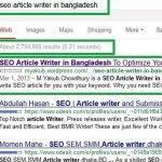 article-writing-jobs-in-bangladesh-dhaka_2.jpg
