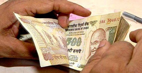 Article writing on falling price of rupee the reason why this