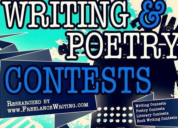 Essay contest teenagers