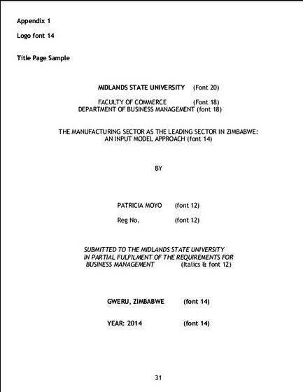 Dissertation proposal e commerce