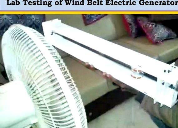 Buy wind belt generator thesis noise lower without slowing the