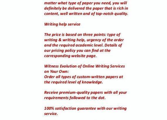 Dissertation prospectus support