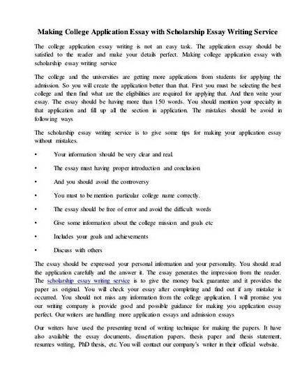 High school expository essay examples