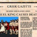 greek-mythology-newspaper-titles-in-writing_2.jpg
