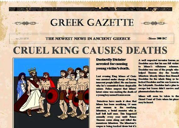 greek gods and goddesses in greek writing