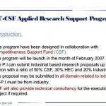 hec-gov-pk-phd-thesis-proposal_3.jpg