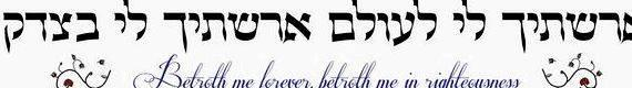 I am my beloveds in hebrew writing The Hamsa is