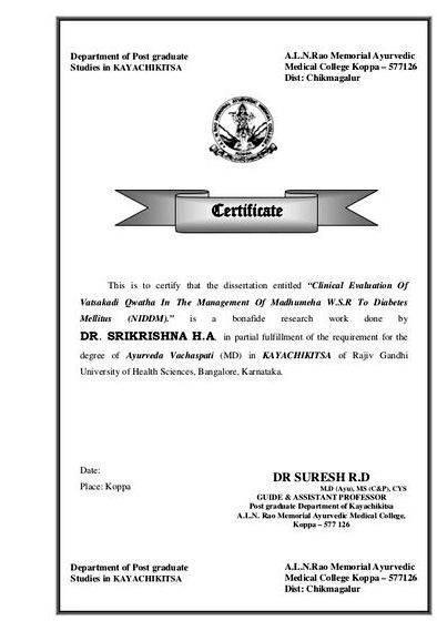 Le gouvernement des juges dissertation proposal narrow set of guarantees and