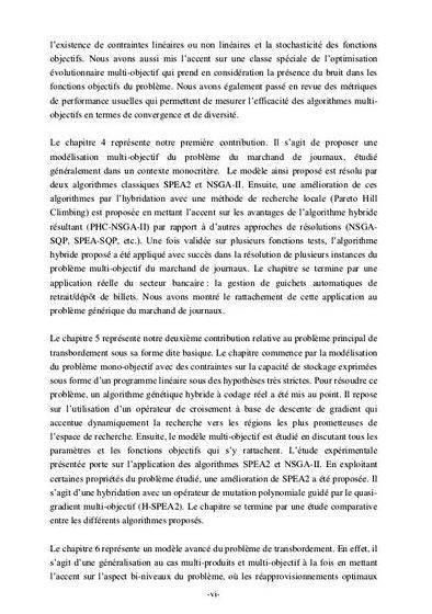 Lexistence et le temps dissertation help 2006 Mots