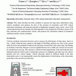 lizhong-zheng-phd-thesis-proposal_1.jpg