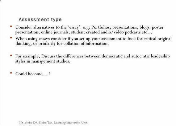 Essay design argument