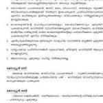 mg-university-malayalam-thesis-proposal_2.jpg