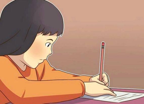 my homework in spanish