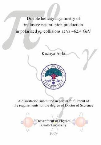Phd thesis of physics