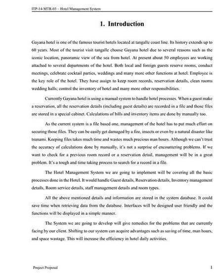 Essay on leadership quality
