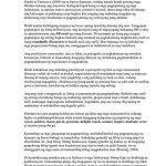pasasalamat-sa-isang-thesis-writing_2.jpg