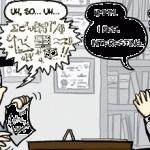 phd-comics-dissertation-committee-problems_1.gif
