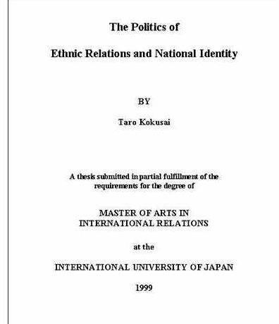 Dissertation in international relations