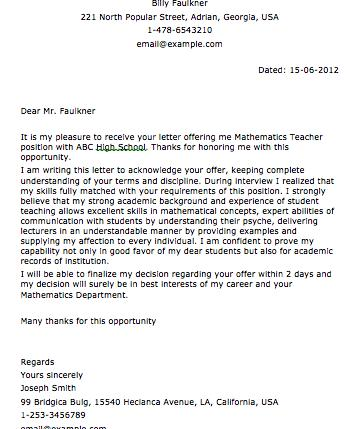 Thesis writing sample of acknowledgement letter is placed