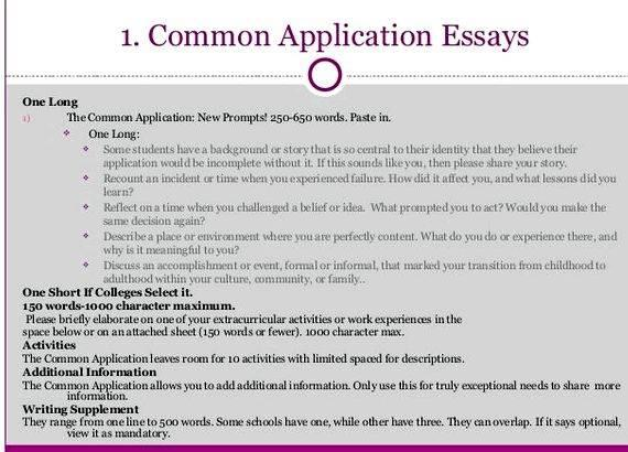 Tips for writing your college admissions essay prompt targeted and strategic so