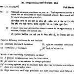uc-berkeley-phd-linguistics-dissertations_3.jpg