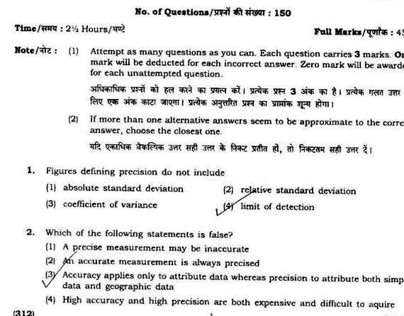 Phd dissertations online berkeley