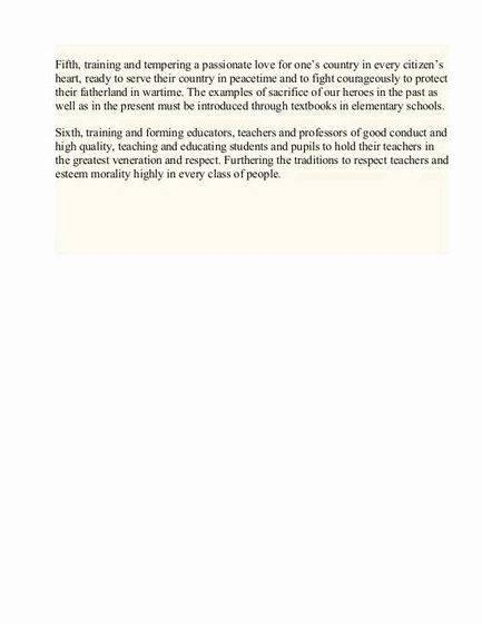 Dissertation submission uc davis